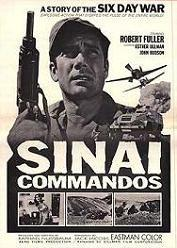posterq Raphael Nussbaum   Kommando Sinai AKA Sinai Commandos: A Story of the Six Day War (1968)