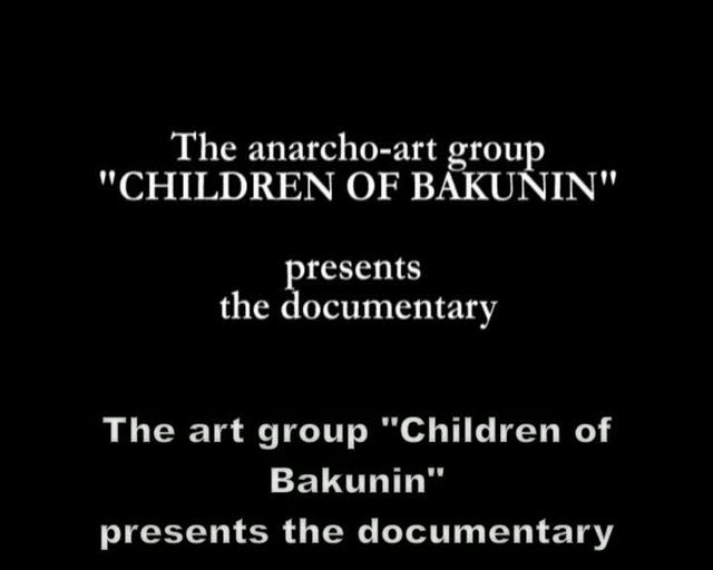 9b23f7c9 Children of Bakunin   Antifascist Attitude (2008)