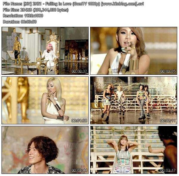 [MV] 2NE1 - Falling In Love [GomTV HD 1080p]
